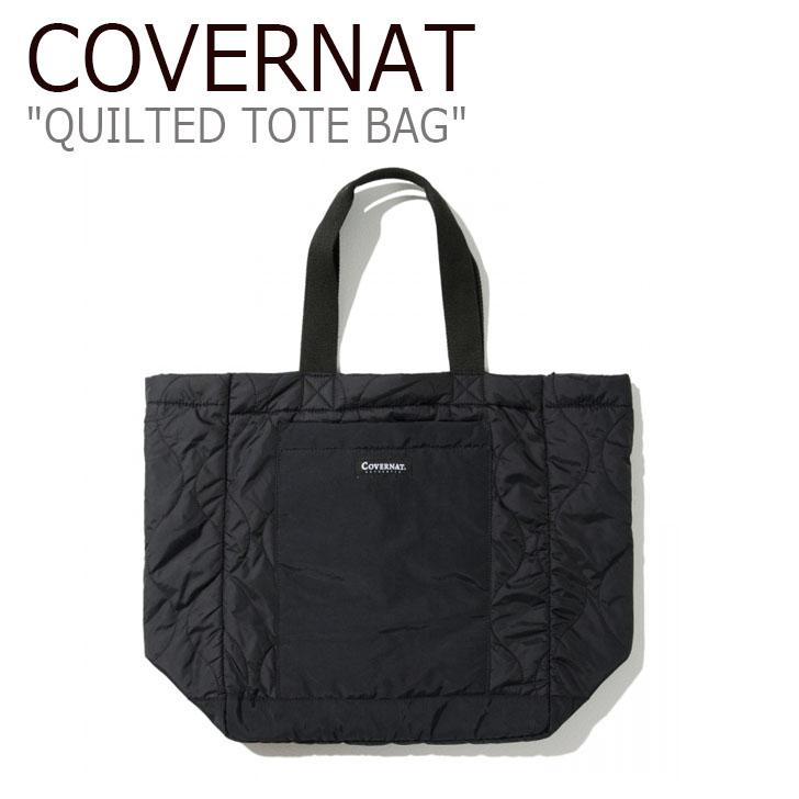 カバーナット トートバッグ Covernat メンズ レディース QUILTED TOTE BAG キルテッドトートバッグ BLACK ブラック C1906BG07BK バッグ