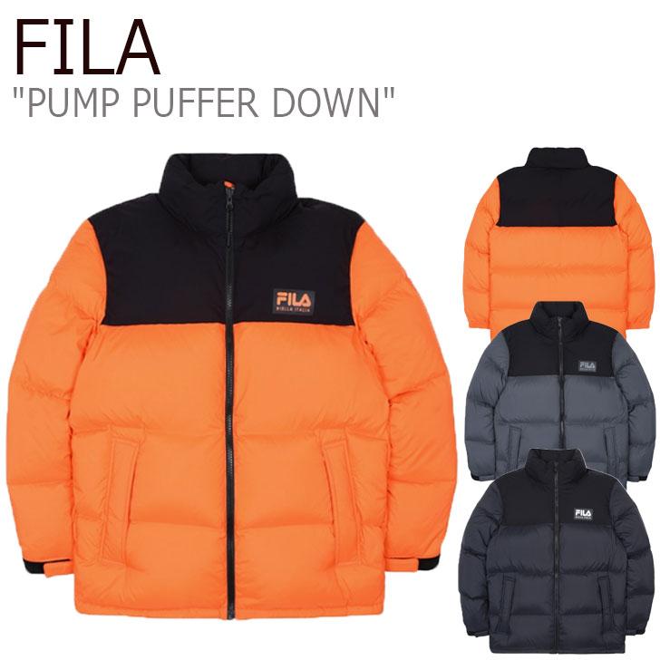 フィラ ダウン FILA メンズ レディース PUMP PUFFER DOWN ポンプ パファーダウン ORANGE オレンジ BLACK ブラック CHARCOAL GREY チャコール グレー FS2DJB4104X FLFL9F4C11/2/3 ウェア