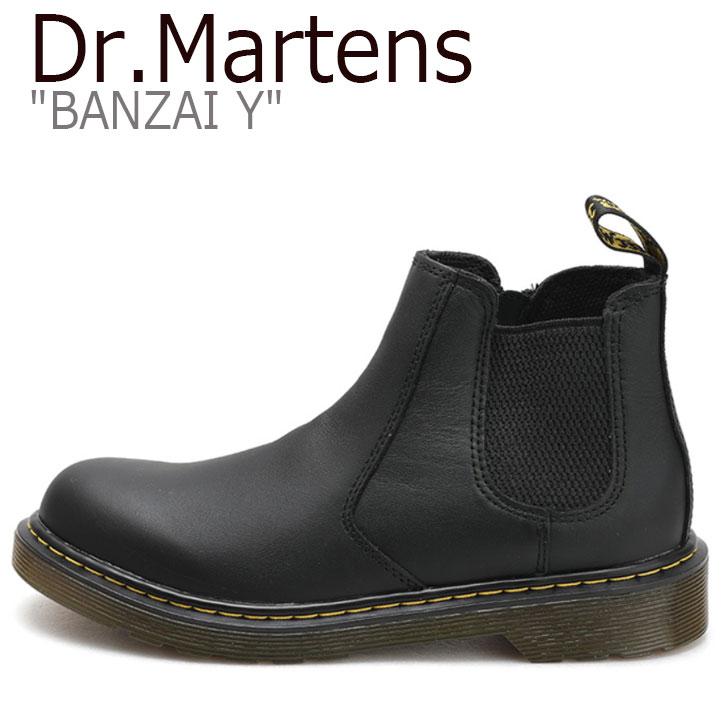 ドクターマーチン スニーカー Dr.Martens レディース BANZAI Y バンザイ Y BLACK ブラック 21992001 シューズ 【中古】未使用品