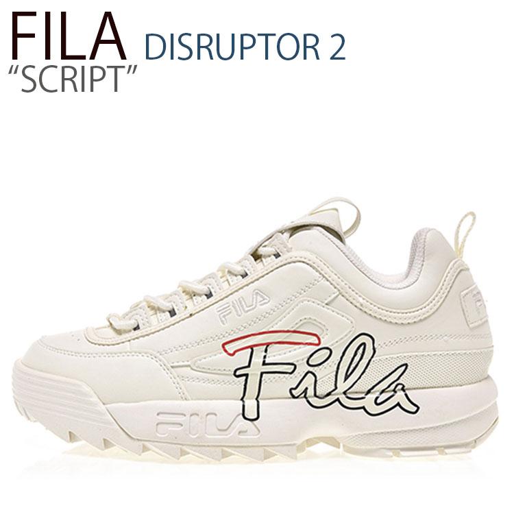 フィラ ディスラプター スニーカー FILA メンズ レディース DISRUPTOR 2 SCRIPT ディスラプター2 スクリプト CREAM クリーム FS1HTB3194X 1FM00863-113 シューズ