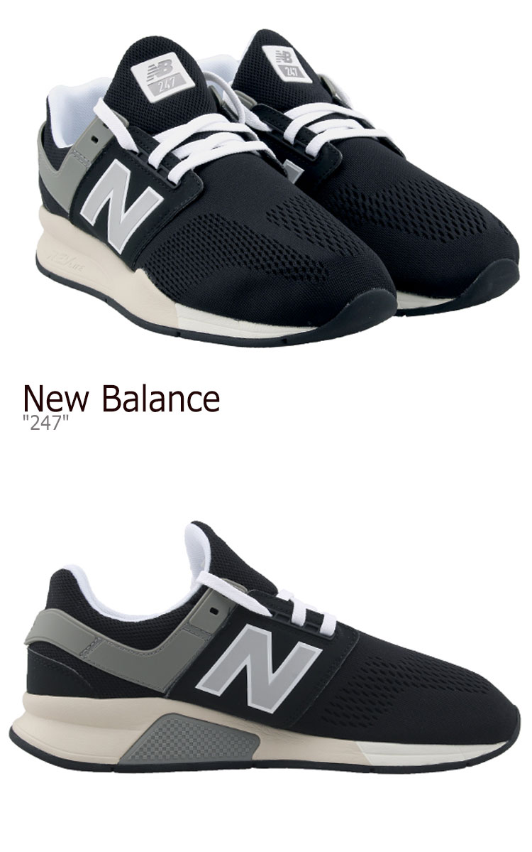 new balance 274