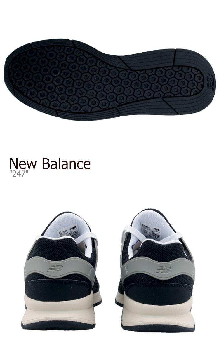 274 new balance