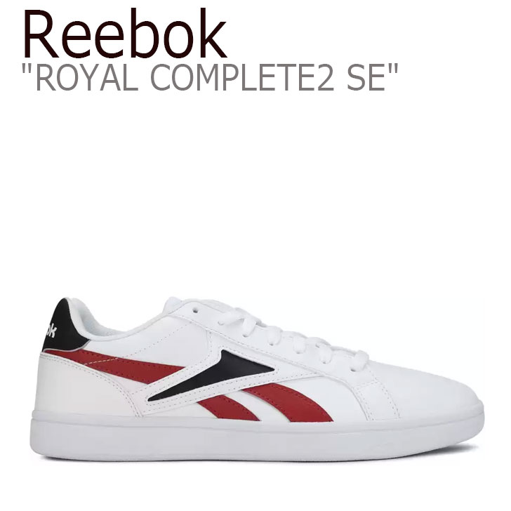 リーボック スニーカー REEBOK メンズ レディース REEBOK ROYAL COMPLETE2 SE リーボックロイヤルコンプリート2 エスイー WHITE ホワイト FU7845 RBKFU7845 シューズ