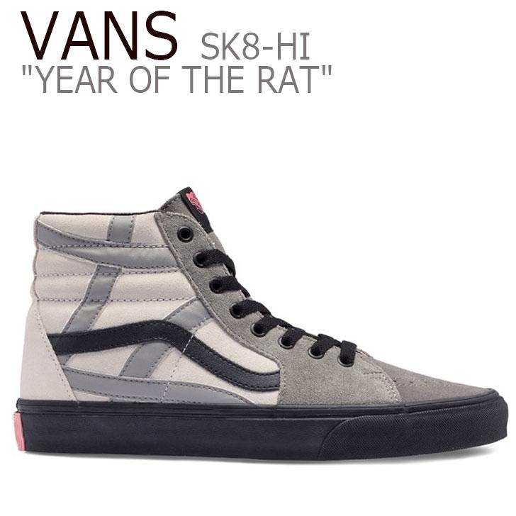 バンズ スケートハイ スニーカー メンズ レディース VANS SK8-HI YEAR OF THE RAT スケート ハイ イヤー オブ ザ ラット RAT GREY ラット グレー VN0A4BV606G1 シューズ