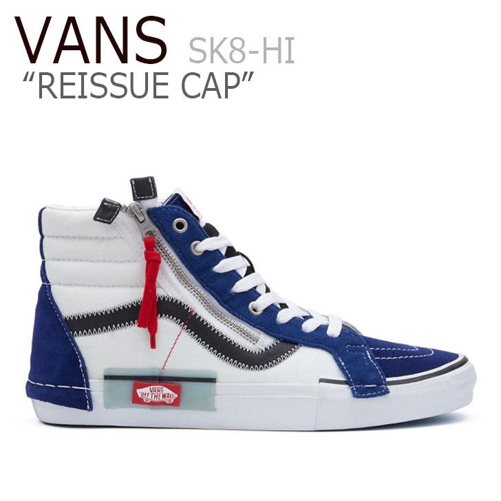 バンズ スケートハイ スニーカー VANS メンズ レディース SK8-HI REISSUE CAP スケート ハイ リイシュー キャップ WHITE ホワイト BLUE ブルー VN0A3WM1XHR1 シューズ