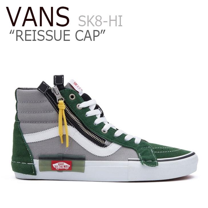 バンズ スケートハイ スニーカー VANS メンズ レディース SK8-HI REISSUE CAP スケート ハイ リイシュー キャップ GRAY グレー GREEN グリーン VN0A3WM1XHS1 シューズ