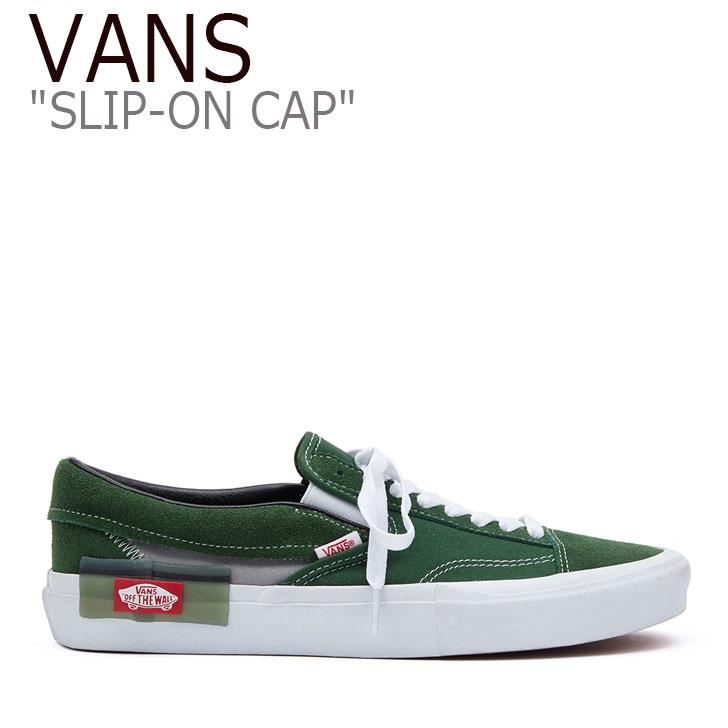 バンズ スリッポン スニーカー VANS メンズ レディース SLIP-ON CAP スリッポン キャップ GREEN グリーン VN0A3WM5XHS1 シューズ