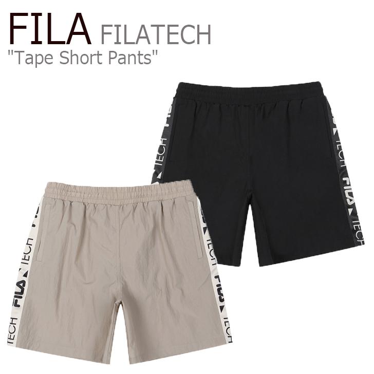 フィラ ハーフパンツ FILA メンズ レディース FILATECH Tape Short Pants テープ ショートパンツ LIGHT BEIGE BLACK ライトベージュ ブラック FE2TRC5121X ウェア