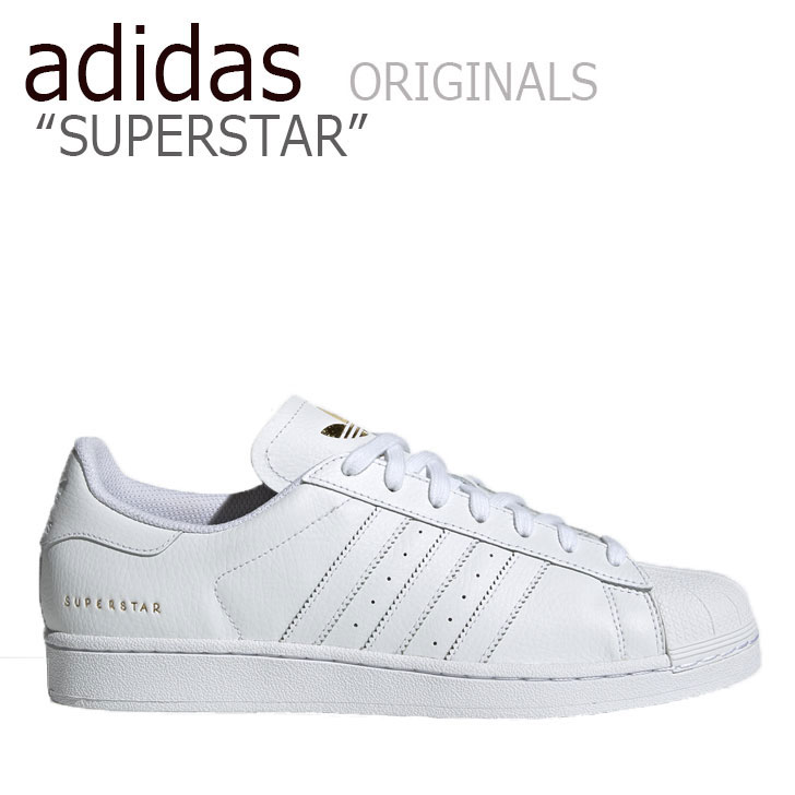 アディダス スーパースター スニーカー adidas メンズ レディース SUPERSTAR スーパースター WHITE ホワイト FU9196 シューズ 【中古】未使用品