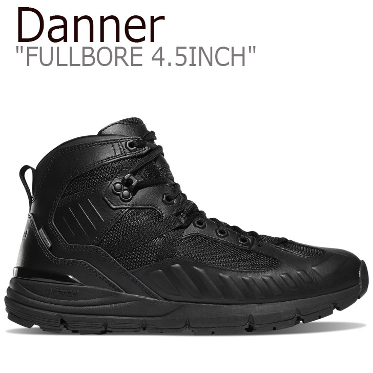 ダナー スニーカー DANNER メンズ FULLBORE 4.5INCH フルボア 4.5インチ BLACK ブラック 20511 シューズ
