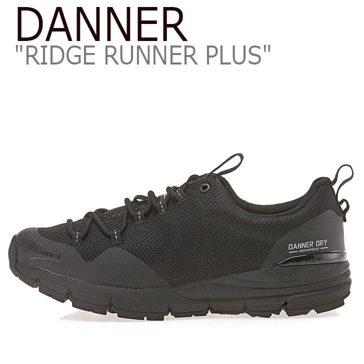 ダナー スニーカー DANNER メンズ レディース RIDGE RUNNER PLUS リッジ ランナー プラス M.BLACK ブラック D123265 シューズ