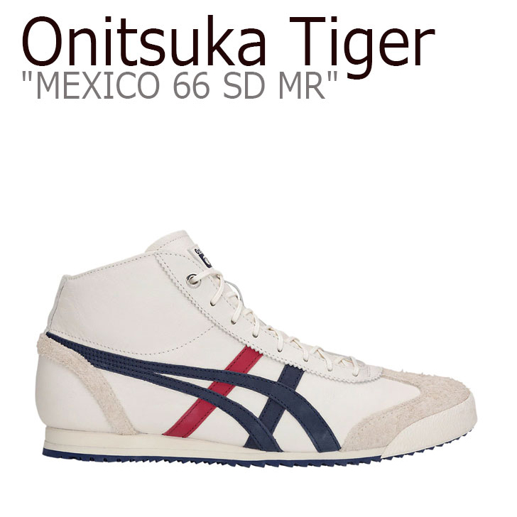 オニツカタイガー メキシコ66 スニーカー Onitsuka Tiger メンズ MEXICO 66 SD MR メキシコ66 スーパー デラックス CREAM クリーム PEACOAT ピーコート 1183A001-100 シューズ