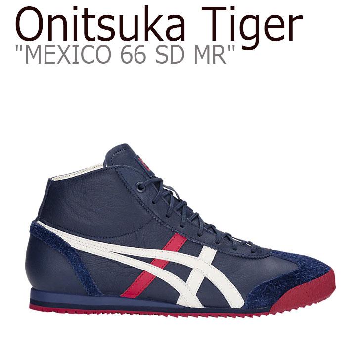 オニツカタイガー メキシコ66 スニーカー Onitsuka Tiger メンズ MEXICO 66 SD MR メキシコ66 スーパー デラックス PEACOAT ピーコート BIRCH バーチ 1183A001-400 シューズ
