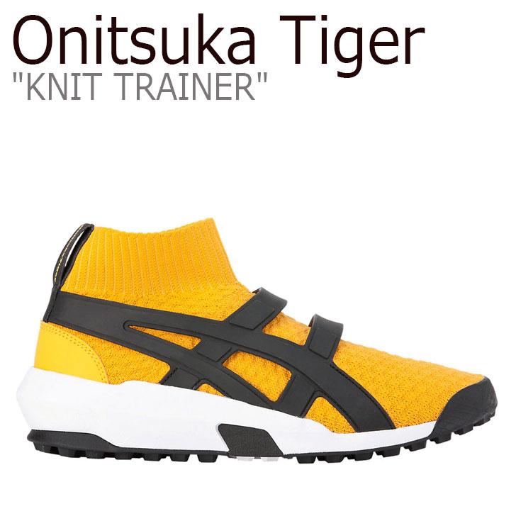 オニツカタイガー スニーカー Onitsuka Tiger メンズ レディース KNIT TRAINER ニットトレーナー TIGER YELLOW タイガーイエロー BLACK ブラック 1183A418-750 シューズ