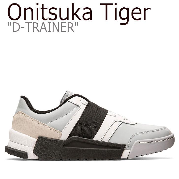 オニツカタイガー スニーカー Onitsuka Tiger メンズ レディース D-TRAINER D-トレーナー BLACK ブラック PIEDMONT GREY ピエドモントグレー 1183A581-020 シューズ