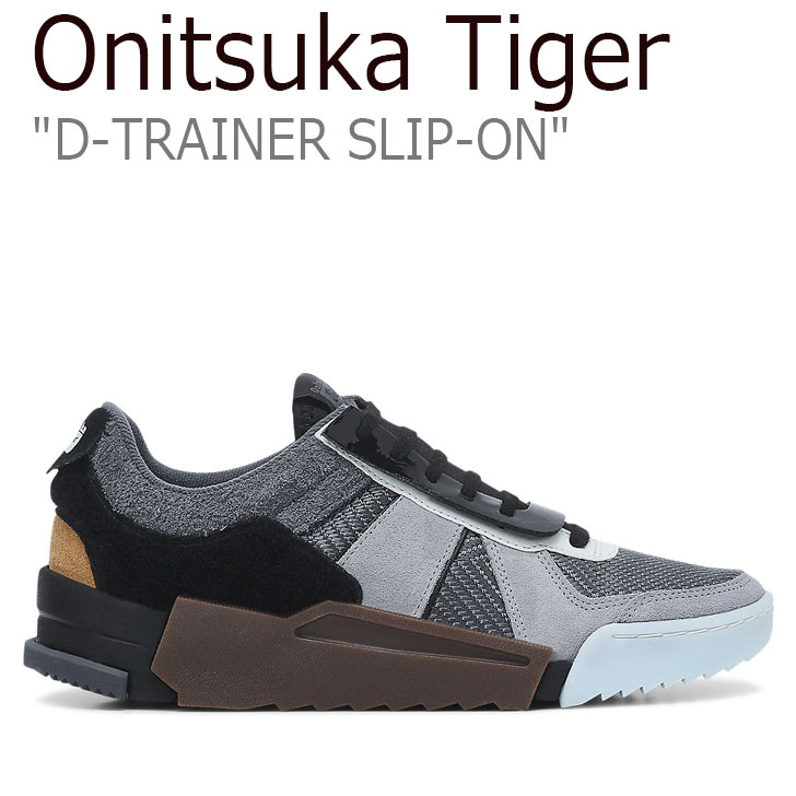 オニツカタイガー スニーカー Onitsuka Tiger メンズ レディース D-TRAINER SLIP-ON D-トレーナー スリッポン SHEET ROCK シートロック BLACK ブラック 1183A583-023 シューズ