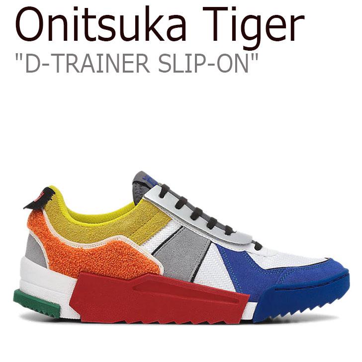オニツカタイガー スニーカー Onitsuka Tiger メンズ レディース D-TRAINER SLIP-ON D-トレーナー スリッポン ASICS BLUE アシックスブルー WHITE ホワイト 1183A583-400 シューズ