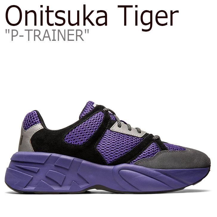 オニツカタイガー スニーカー Onitsuka Tiger メンズ レディース P-TRAINER P-トレーナー GENTRY PURPLE ジェントリーパープル CARRIER GREY キャリアグレー 1183A589-502 シューズ