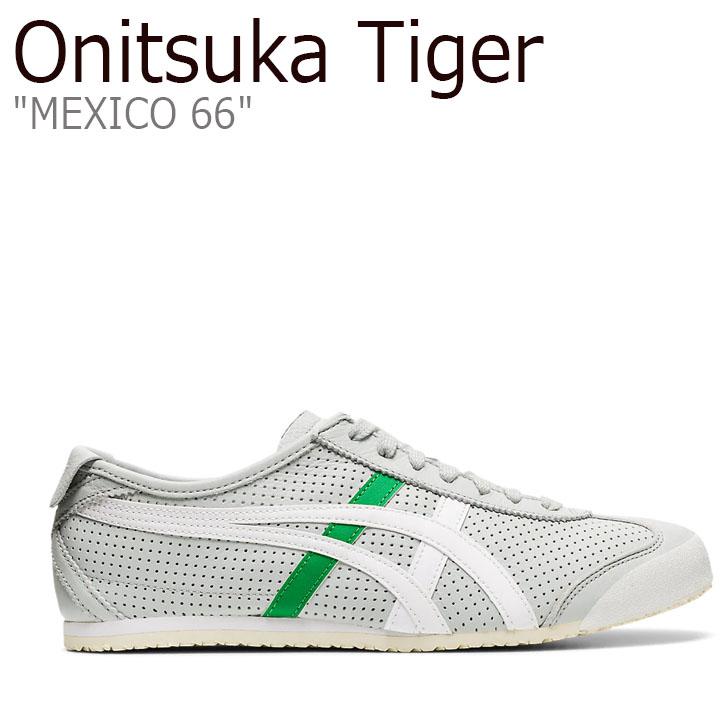 オニツカタイガー メキシコ66 スニーカー Onitsuka Tiger メンズ レディース MEXICO 66 メキシコ 66 POLAR SHADE WHITE ポラール シェード ホワイト 1183A694-020 シューズ