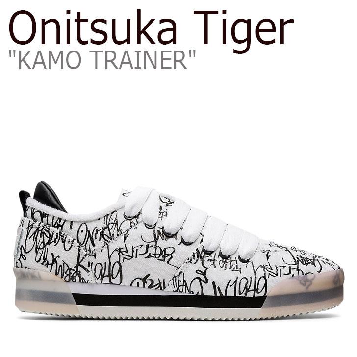 オニツカタイガー スニーカー Onitsuka Tiger メンズ レディース KAMO TRAINER カモトレーナー WHITE ホワイト 1183A785-100 シューズ