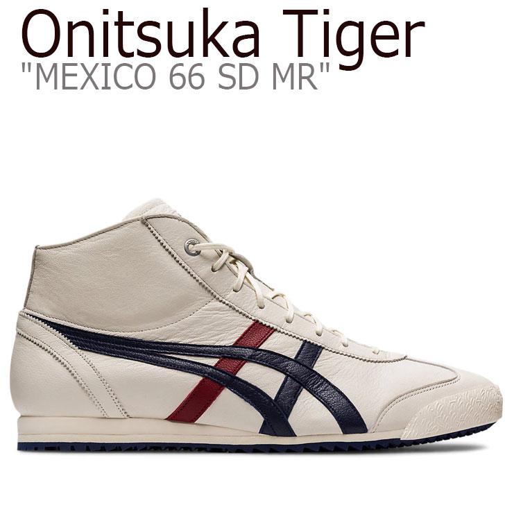 オニツカタイガー メキシコ66 スニーカー Onitsuka Tiger メンズ MEXICO 66 SD MR メキシコ 66 スーパー デラックス CREAM クリーム PEACOAT ピーコート 1183A873-100 シューズ