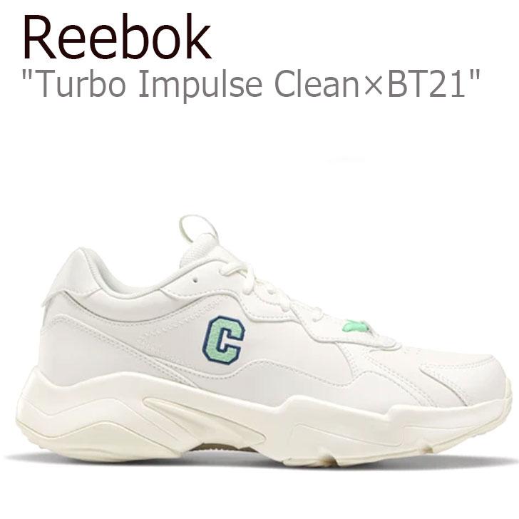 リーボック スニーカー REEBOK メンズ レディース TURBO IMPULSE CLEAN ターボ インパルス クリーン X BT21 CHIMMY チミー WHITE ホワイト GREEN グリーン FW5217 シューズ