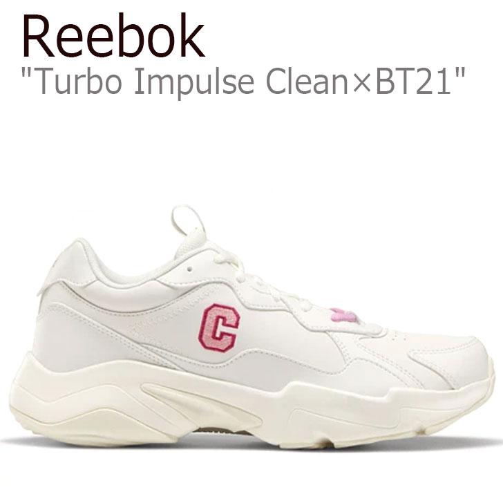 リーボック スニーカー REEBOK メンズ レディース TURBO IMPULSE CLEAN ターボ インパルス クリーン X BT21 COOKY クッキー WHITE ホワイト PINK ピンク FW5218 シューズ