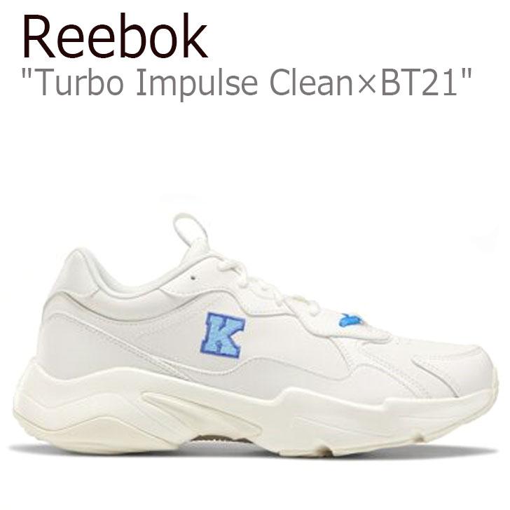 リーボック スニーカー REEBOK メンズ レディース TURBO IMPULSE CLEAN ターボ インパルス クリーン X BT21 KOYA コヤ WHITE ホワイト BLUE ブルー FW5219 シューズ