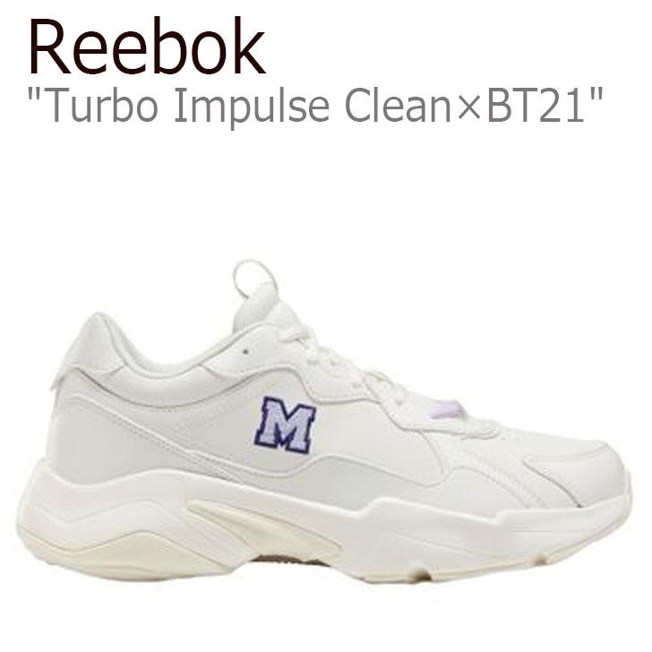 リーボック スニーカー REEBOK メンズ レディース TURBO IMPULSE CLEAN ターボ インパルス クリーン X BT21 MANG マング WHITE ホワイト PURPLE パープル FW5221 シューズ