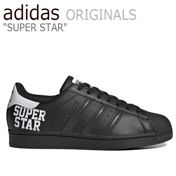 アディダス スーパースター スニーカー adidas メンズ レディース SUPERSTAR スーパースター BLACK ブラック FV2814 シューズ【中古】未使用品