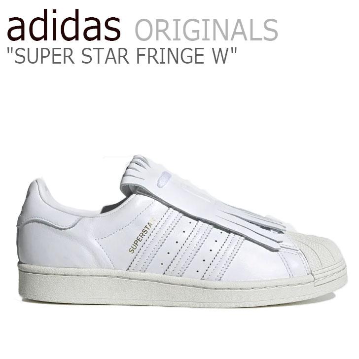 アディダス スーパースター スニーカー adidas メンズ レディース SUPERSTAR FRINGE W スーパースター フリンジW WHITE ホワイト FV3421 シューズ【中古】未使用品