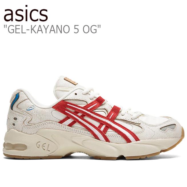 アシックス スニーカー asics メンズ GEL-KAYANO 5 OG ゲルカヤノ5 OG CREAM クリーム RED レッド 1021A388-100 シューズ