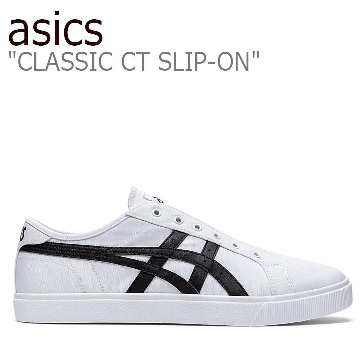 アシックス スニーカー asics メンズ レディース CLASSIC CT SLIP-ON クラシックCT スリッポン WHITE ホワイト BLACK ブラック 1193A174-100 シューズ