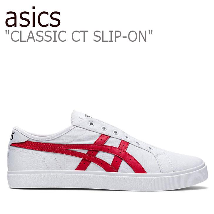 アシックス スニーカー asics メンズ レディース CLASSIC CT SLIP-ON クラシックCT スリッポン WHITE ホワイト CLASSIC RED クラシックレッド 1193A174-102 シューズ