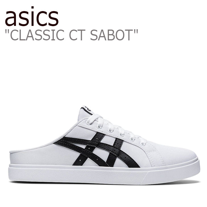 アシックス スニーカー asics メンズ レディース CLASSIC CT SABOT クラシック CT サボ WHITE ホワイト BLACK ブラック 1193A188-103 シューズ