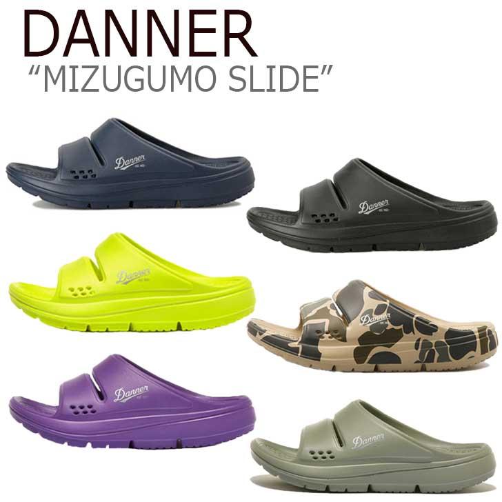 ダナー サンダル DANNER メンズ レディース MIZUGUMO SLIDE ミズグモ スライド LIME ライム PURPLE パープル NAVY ネイビー BLACK ブラック CAMO カモ D823001 シューズ