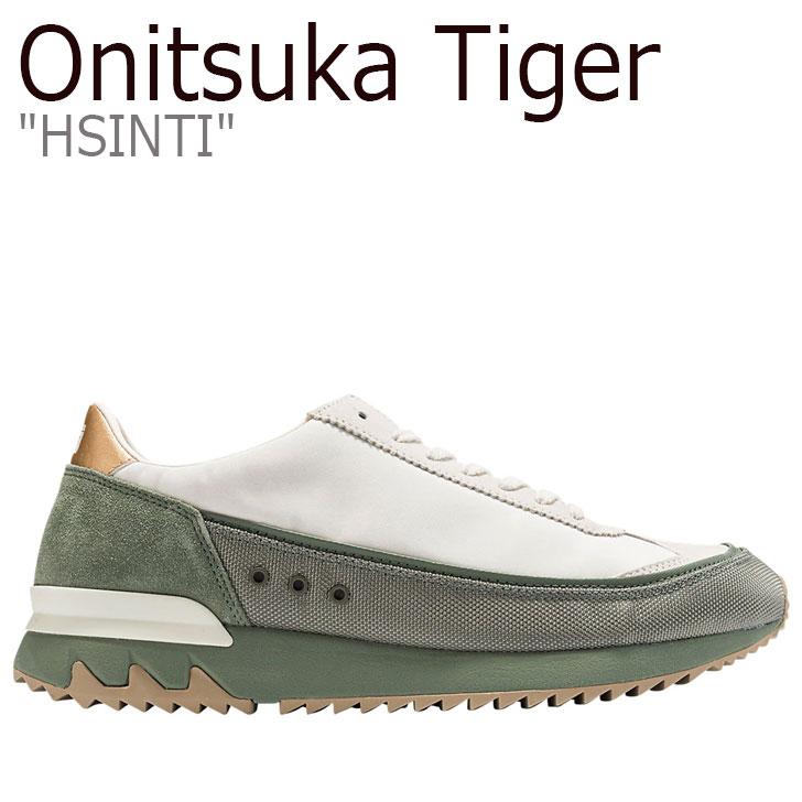 オニツカタイガー スニーカー Onitsuka Tiger メンズ レディース HSINTI ヘシンティ CREAM クリーム LICHEN GREEN リケングリーン 1183A387-103 シューズ