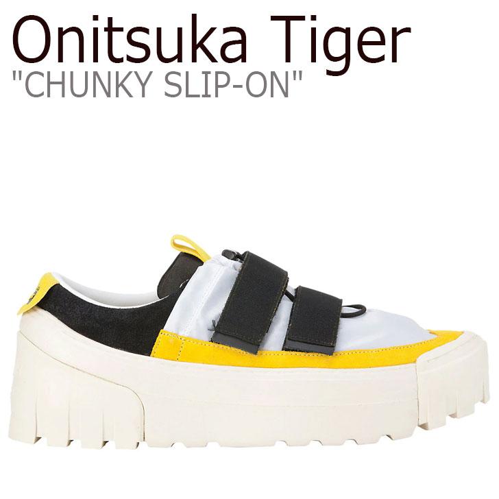 オニツカタイガー スニーカー Onitsuka Tiger メンズ レディース CHUNKY SLIP-ON チャンキー スリッポン WHITE ホワイト VIBRANT YELLOW ビブラント イエロー 1183A422-100 シューズ