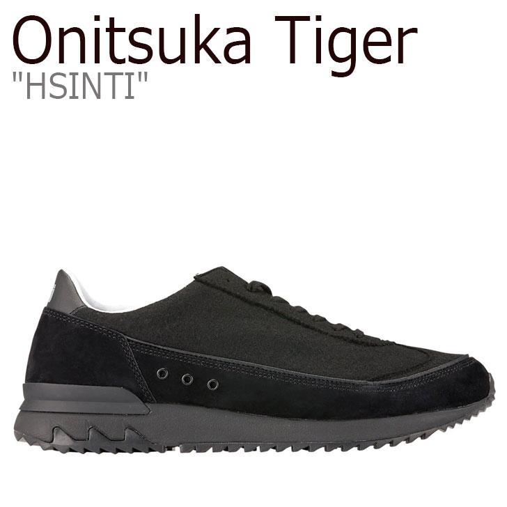 オニツカタイガー スニーカー Onitsuka Tiger メンズ レディース HSINTI ヘシンティ BLACK ブラック 1183A442-001 シューズ