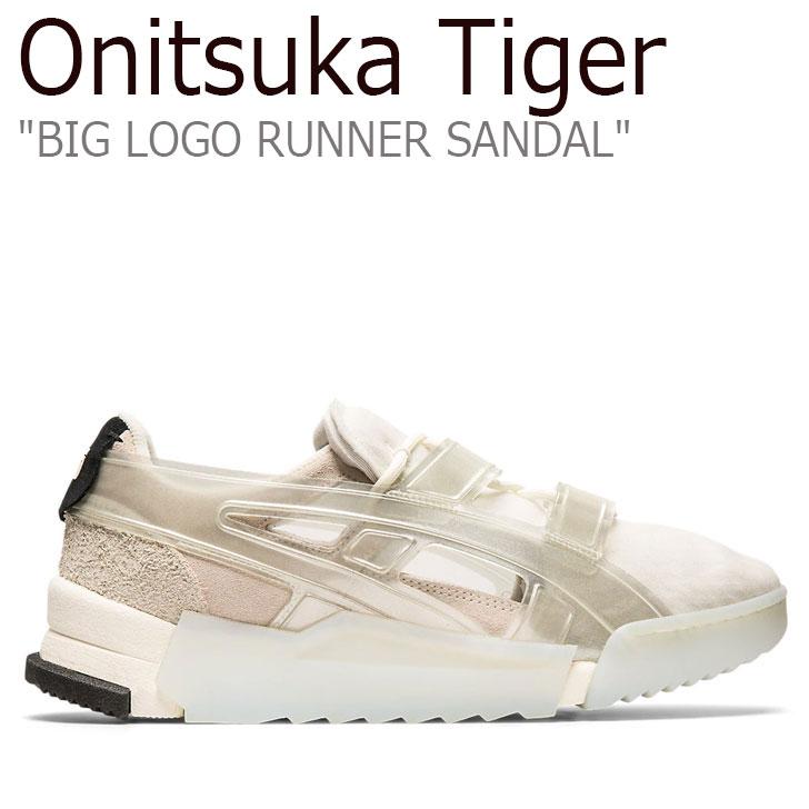 オニツカタイガー サンダル Onitsuka Tiger メンズ レディース BIG LOGO RUNNER SANDAL ビッグ ロゴ ランナー サンダル CREAM クリーム PURE SILVER ピュアシルバー 1183A582-106 シューズ