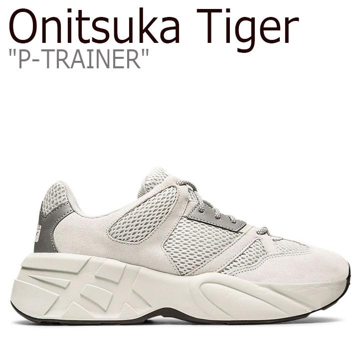 オニツカタイガー スニーカー Onitsuka Tiger メンズ レディース P-TRAINER P-トレーナー POLAR SHADE ポーラーシェイド 1183A589-022 シューズ