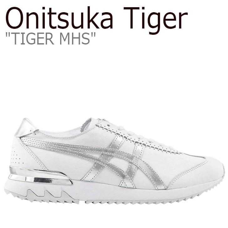 オニツカタイガー スニーカー Onitsuka Tiger メンズ レディース TIGER MHS タイガー MHS WHITE ホワイト SILVER シルバー 1183A613-100 シューズ