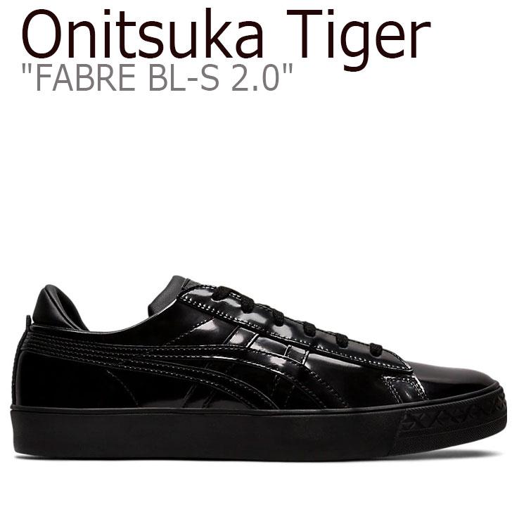 オニツカタイガー ファブレ スニーカー Onitsuka Tiger メンズ レディース Tiger FABRE BL-S 2.0 ファブレ BL-S2.0 BLACK ブラック BLACK ブラック 1183A700-001 シューズ