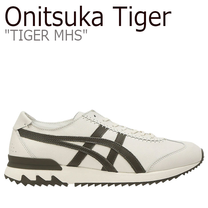 オニツカタイガー スニーカー Onitsuka Tiger メンズ レディース TIGER MHS タイガー MHS CREAM クリーム DARK OLIVE ダークオリーブ 1183A878-100 シューズ