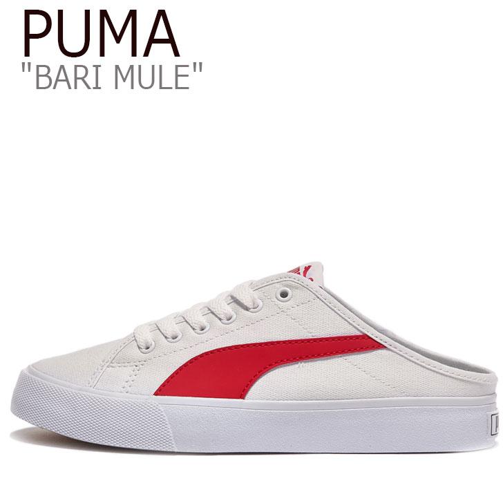 プーマ スニーカー PUMA メンズ レディース BARI MULE バリ ミュール WHITE ホワイト RED レッド 37131805 シューズ 【中古】未使用品