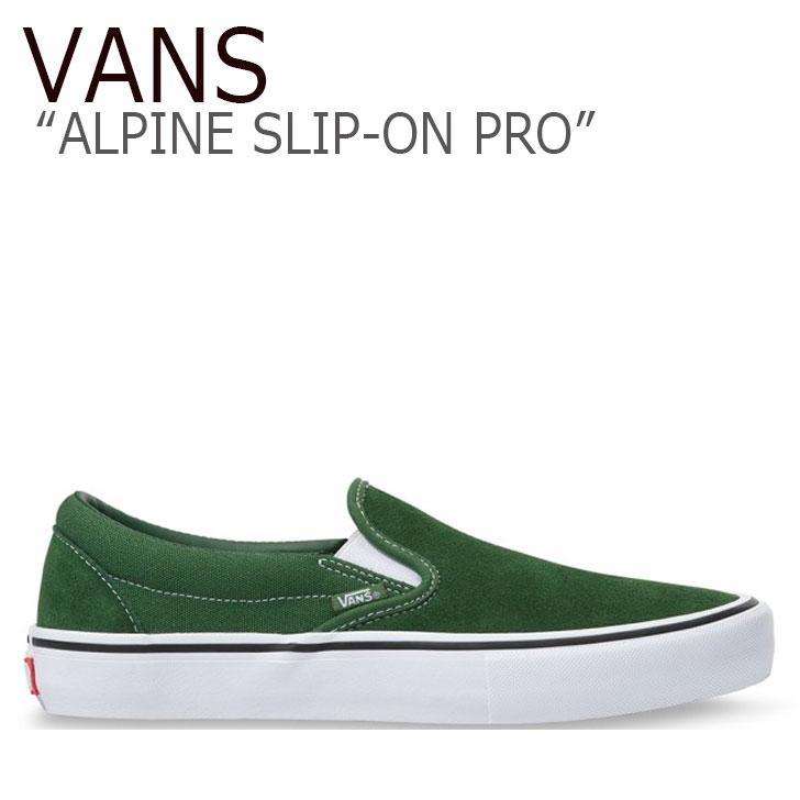 バンズ スリッポン スニーカー VANS メンズ レディース ALPINE SLIP-ON PRO アルパイン スリッポン プロ GREEN グリン VN0A347VW5Q1 シューズ