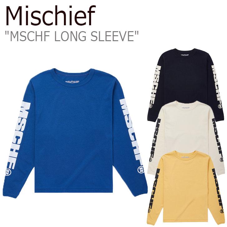 ミスチーフ ロンT MISCHIEF メンズ レディース MSCHF LONG SLEEVE ミスチーフ ロング スリーブ BLACK ブラック BLUE ブルー YELLOW イエロー CREAM クリーム MCF APP 20SS-00014BK/BL/PYE/CR ウェア