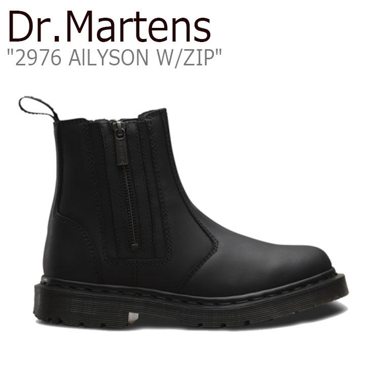 ドクターマーチン スニーカー Dr.Martens レディース 2976 AlLYSON W/ZIP 2976 アリソン ウィズ ジップ BLACK ブラック 24016001 シューズ【中古】未使用品