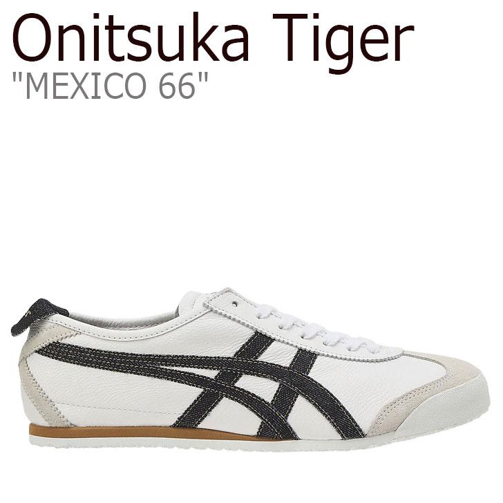 オニツカタイガー メキシコ66 スニーカー Onitsuka Tiger メンズ レディース MEXICO 66 メキシコ 66 WHITE ホワイト MIDNIGHT ミッドナイト 1183A876-100 シューズ