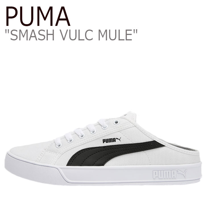 プーマ スニーカー PUMA メンズ レディース SMASH VULC MULE スマッシュ バルカ ミュール WHITE ホワイト BLACK ブラック 30968001 シューズ 【中古】未使用品